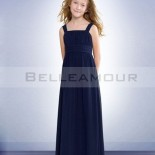 Robe longue fille
