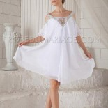 Robe cocktail pas chere pour mariage